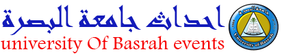 university of basrah events